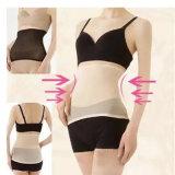 产后修复薄款收腹带月子用品塑身美体束腰带腰封
