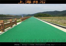 江蘇常州公園 透水混凝土施工成本