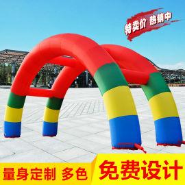 充氣拱門廣告充氣雙拱門定製彩虹門開業慶典充氣模型