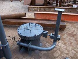 绵阳Q235碳钢常压人孔PN16DN500法兰人孔