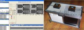 大鼠穿梭实验箱 穿梭视频分析系统 避暗实验视频分析系统 小鼠转棒仪 转棒疲劳仪