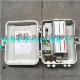 曼特奇fqx-12 厂家直销96芯SMC光纤分纤箱