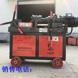 工程机械专业生产钢筋滚丝机 厂家直螺纹套丝机