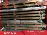 防鏽鋁5052鋁板5052鋁板價格
