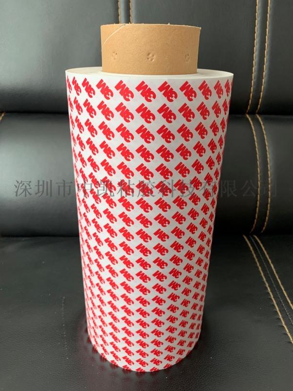 3M55236雙面膠棉紙膠帶耐高溫五金雙面膠