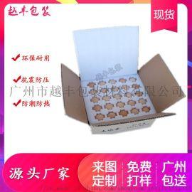 广州珍珠棉厂家 定制epe珍珠棉片材 防震珍珠棉异型包装加工