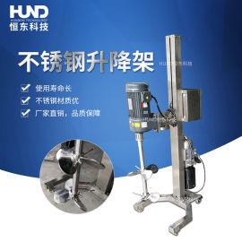 不锈钢升降架 乳化头搅拌浆升降架 移动式支架