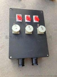 三防检修电源箱FXX-4K