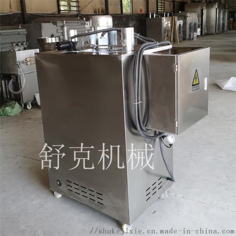 熏肠炉糖熏炉厂家 通道式烟熏炉