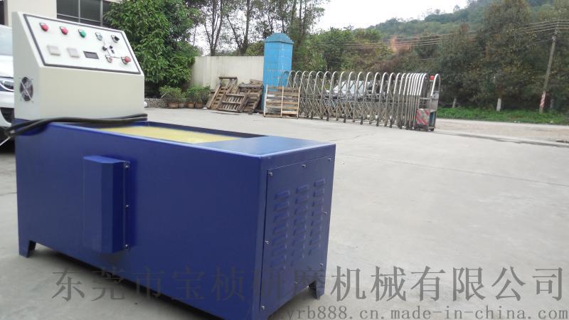 2019环保高效磁力研磨机  多功能磁力研磨机