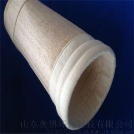 pps滤袋 pps  毡除尘布袋 工业过滤袋