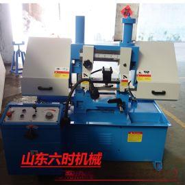GT4228双立柱卧式金属带锯床 带锯床生产厂家