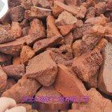 临沂本格直销蘑菇石 贴墙面用红色火山石板 红色碎拼