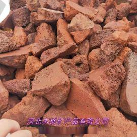 臨沂本格直銷蘑菇石 貼牆面用紅色火山石板 紅色碎拼