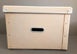 环保折叠可回收木浆原纸收纳箱