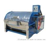 100公斤工業水洗機濾布清洗機大型服裝水洗機