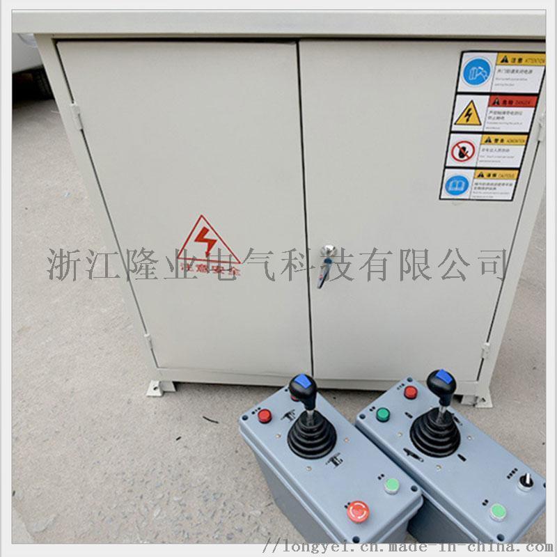 不锈钢防爆配电柜防爆电气柜订制配电箱