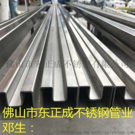 湖南不锈钢异型管现货,304不锈钢单槽管