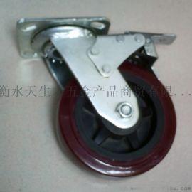 A【工业脚轮】@蓬莱工业脚轮促销@工业脚轮厂家销售