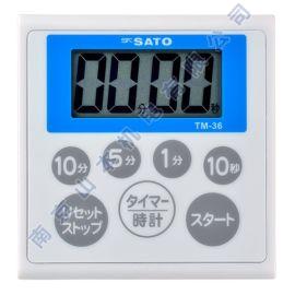 SATO 佐藤计量 防水定时器TM-36