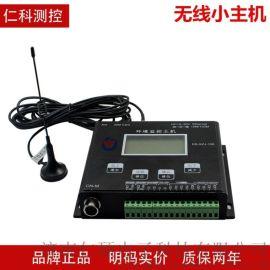 无线电温湿度主机 无线机房监控系统 远距离
