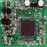 汽车电子语音芯片-语音COB开发-语音方案定制
