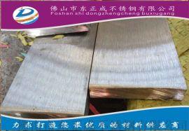 拉絲304不鏽鋼扁條,304不鏽鋼扁鋼