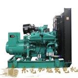 江门恩平发电机组 柴油发电机 发电机厂家