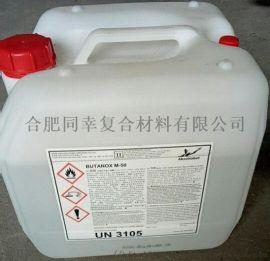 同幸复材供应不饱和树脂用固化剂 玻璃钢制品树脂固化
