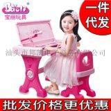 寶麗書桌學習琴