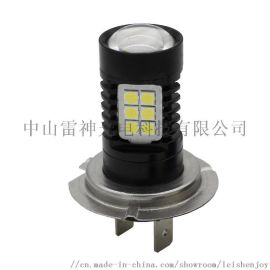 LED汽车灯SMD3030灯珠 22W H7 H4