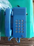 正安防爆KTH137矿用本安型数字电话机