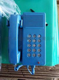 正安防爆KTH137礦用本安型數位電話機