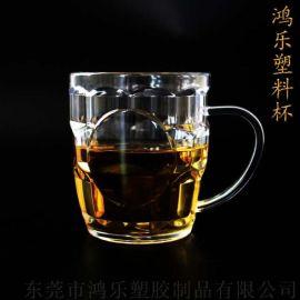 东莞厂家热销马克塑料啤酒杯300ml手柄塑料酒杯