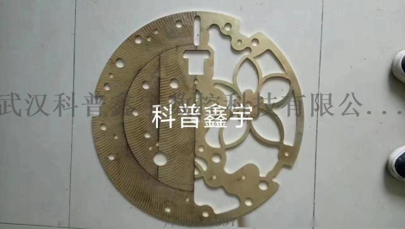 厂家供应6000-220专业卫浴激光切管机