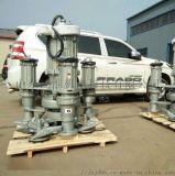 山東電動專用潛水粉漿泵 鑽井耐磨砂漿泵專業生產