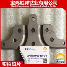 【钛加工件】供应钛合金加工件 TC4钛合金线夹