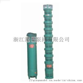 浙江沁泉 QJ型铸铁/不锈钢深井潜水电泵