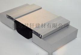 南京市建筑变形缝墙面卡锁平面型