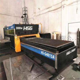 供应二手型金属板材激光切割机 1500瓦刀模卧式切割机 现货