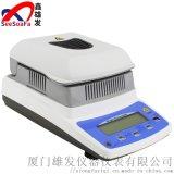 食品水分测定仪XFSY-120A