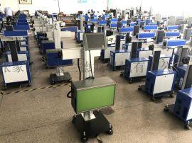 长乐福州激光喷码机, 尼龙制品