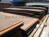 重庆耐候板加工厂家 耐候板规格