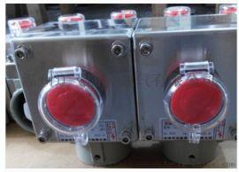 BZA8050防爆控制按钮盒/工程塑料三防按钮盒