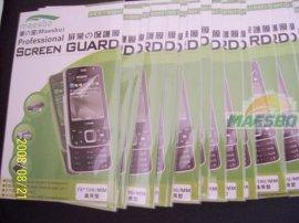 手机屏幕保护膜(m01)