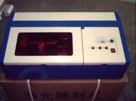 激光、电脑印章机,光敏机(HT-K40)
