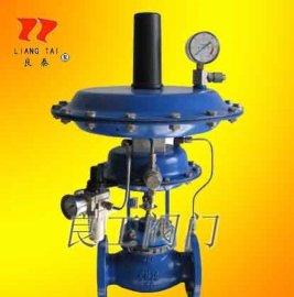 ZZYVP-16B带指挥器操作型自力式压力调节阀