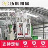 江蘇廠家定製自動計量系統真空上料機 供料系統 管道輸送