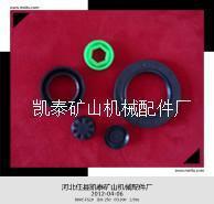 锚杆钻机120密封件修理包(120、130型)