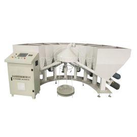 PVC小料全自动配料机 误差千分之三 配方称重机